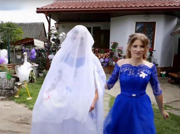 Скрин, видео YouTube свадьба