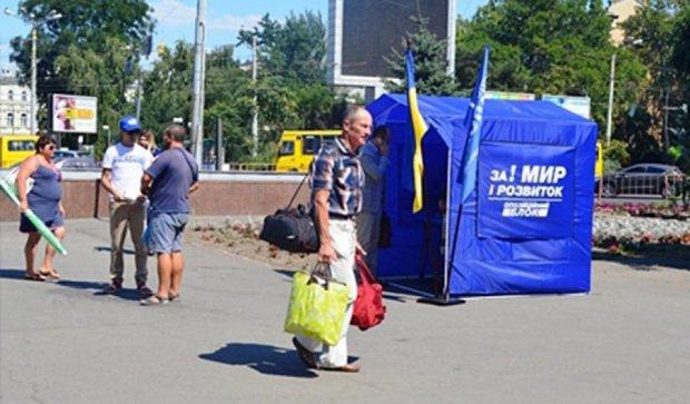 """В Одесі напали на активістів """"опоблоку"""" (фото)"""
