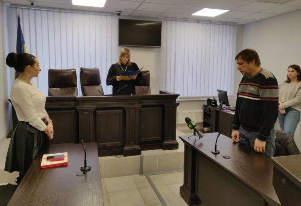 Украинцам с детьми станет сложнее развестись: что готовит новый закон