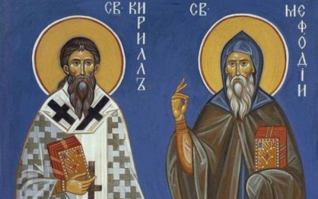 День святых Мефодия и Кирилла 24 мая: достижения братьев-просветителей