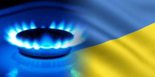С 1 апреля Украина отказывается от российского газа