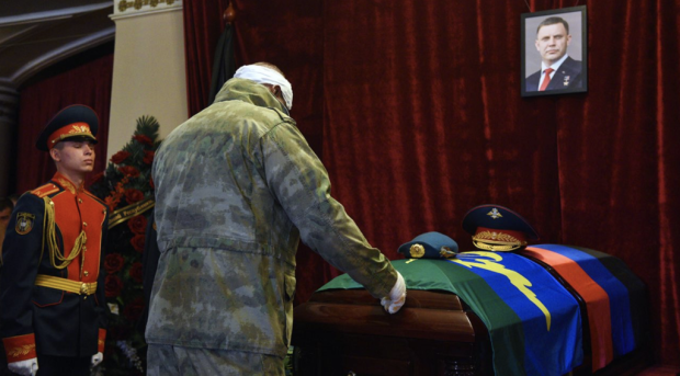Похорон Захарченка