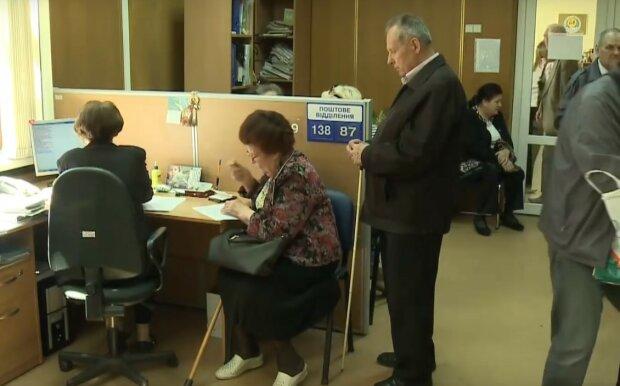 оплата комунальних послуг, скріншот з відео