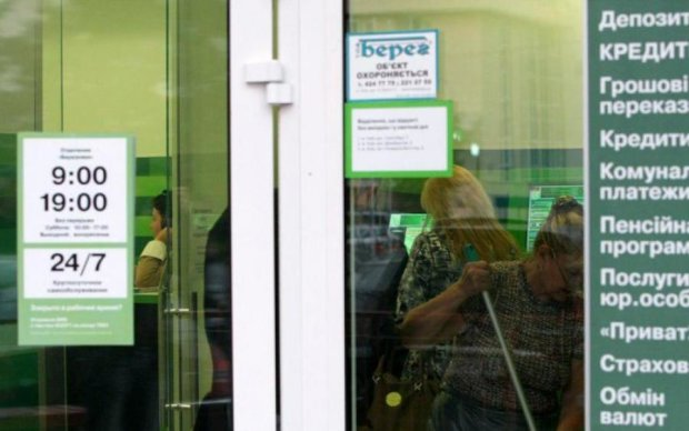ПриватБанк пробачив кредитів на мільярди, але не вам