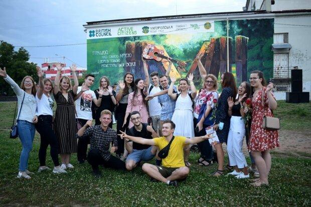 """Ужгородские улицы украсил первый в городе мурал, мурашки по коже - """"Работай над своей мечтой!"""""""