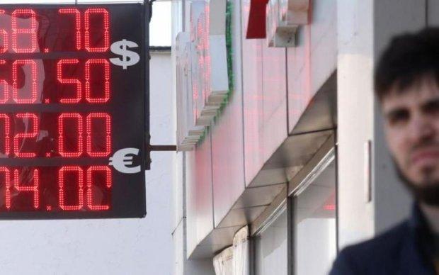 Росія в істериці: обвал рубля побив дворічний антирекорд