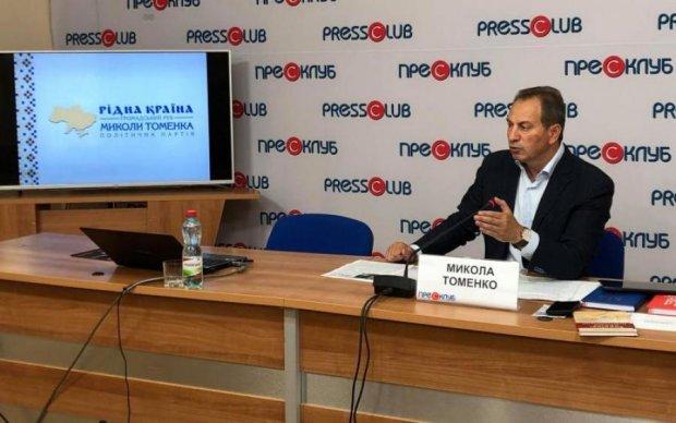 Создать парламентско-президентскую республику возможно за 100 дней, - Томенко