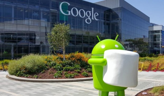 Google готує заміну Android