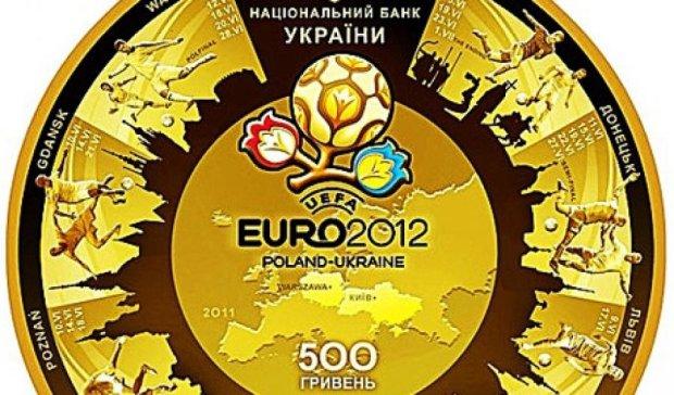 ТОП-5 самых дорогих золотых монет Украины