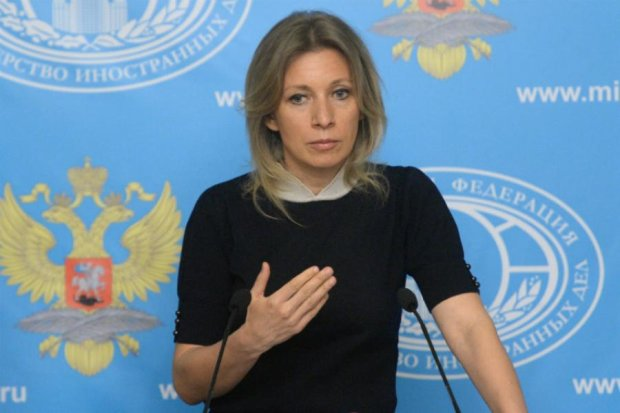 Визы с Россией: Захарова показала уровень путинской дипломатии
