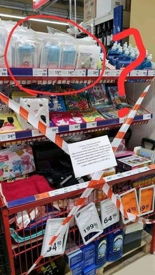 Локдаун, магазины-фото из Фейсбука