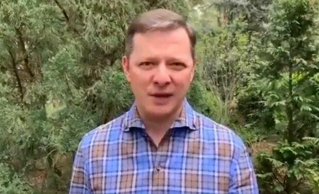 Олег Ляшко \\ скріншот з відео
