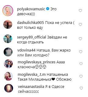"""Наташа Могилевська попливла в обіймах волохатого залицяльника: """"Це дівчинка"""""""