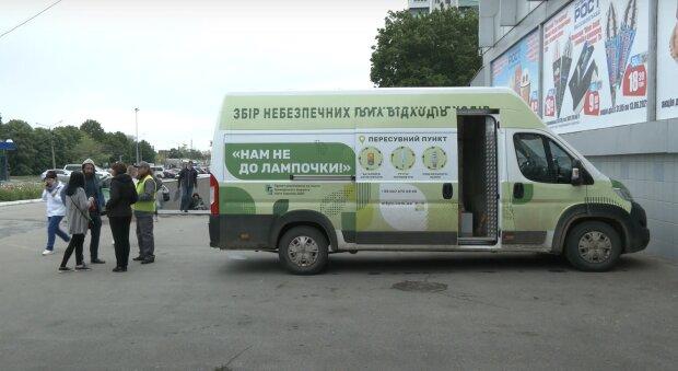 Екобус, скріншот із відео