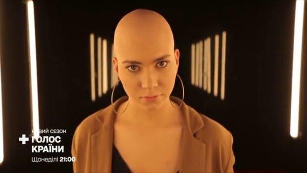 Голос країни, скриншот с видео