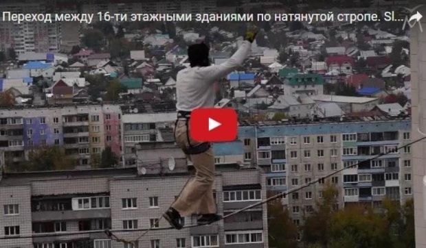 Россиянин прошел по стропе на высоте 16-го этажа (видео)