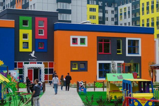 Дитячий садок, фото: sts.sumy.ua