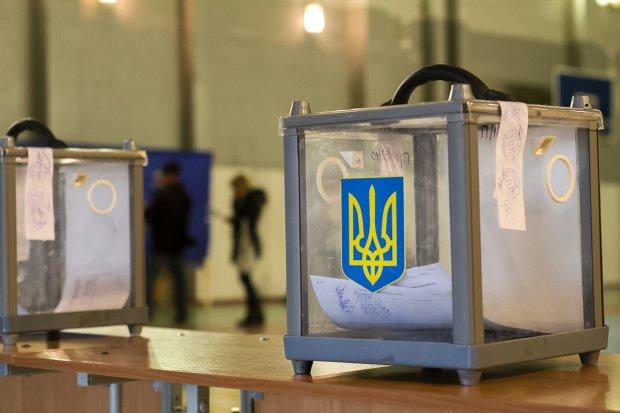 В Украине зарегистрировали первого кандидата в президенты: гонка началась