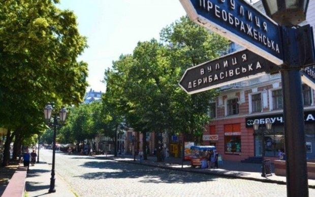 Після відходу Саакашвілі одеситів повернули в СРСР