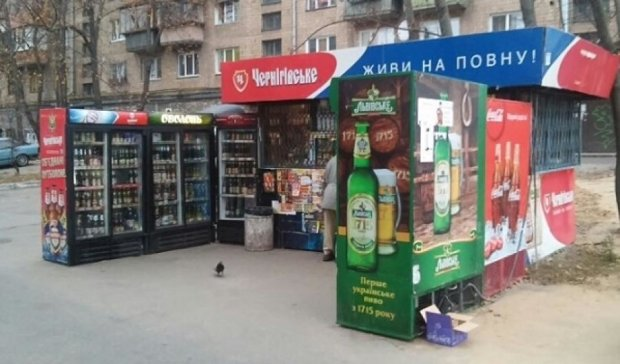 Запрет продажи алкоголя в киосках на руку спекулянтам  - експерт
