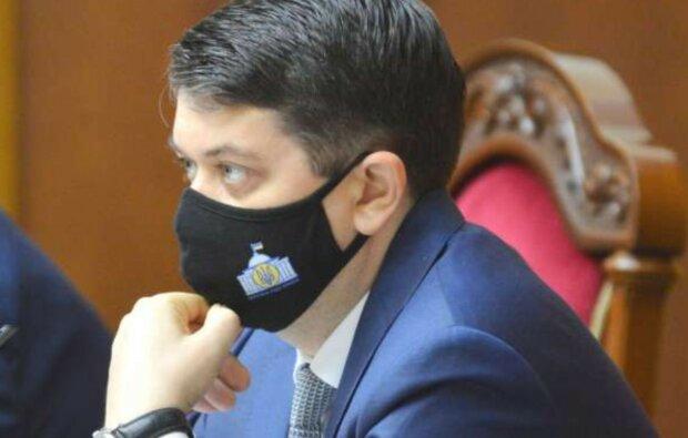 Дмитро Разумков, фото: ВРУ