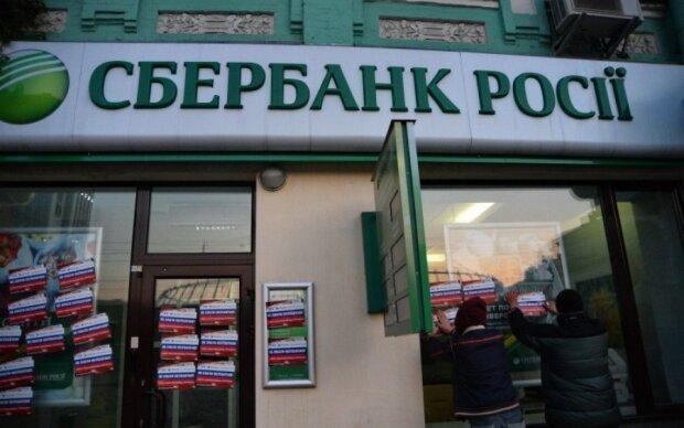 Санкции против российских банков вступили в силу