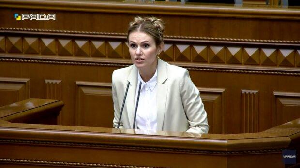Анна Скороход-скриншот