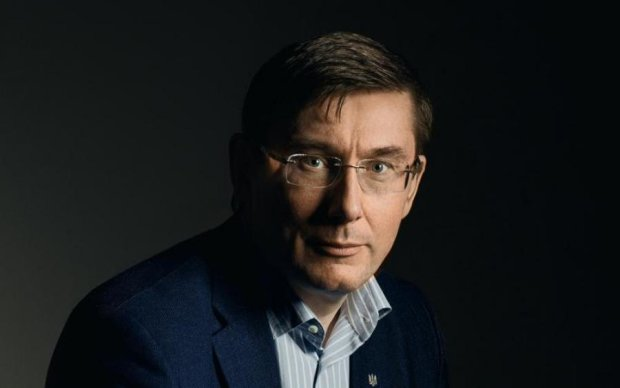 Луценко анонсировал дело против руководства государства