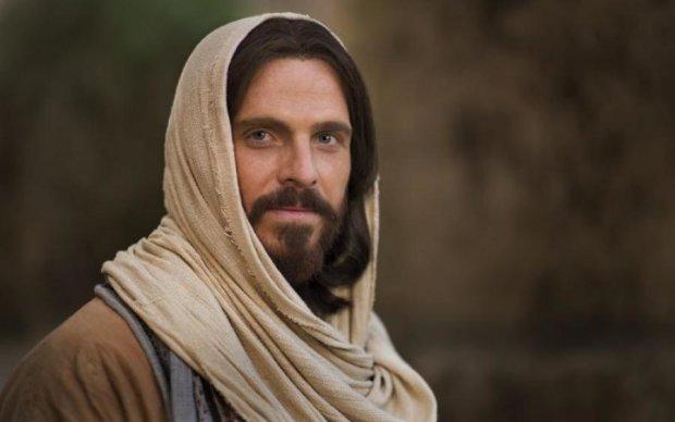 Ісус виявився не таким вже й добрим хлопцем