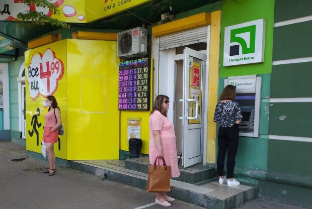 """ПриватБанк"", фото: Знай.uа"