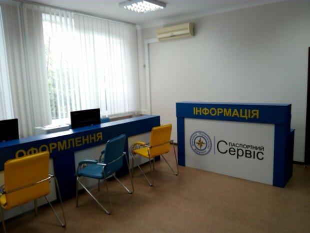 паспортний сервіс, фото zhytomyr.pasport.org.ua