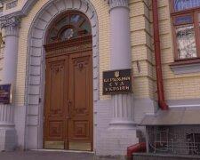 верховний суд України, фото Google