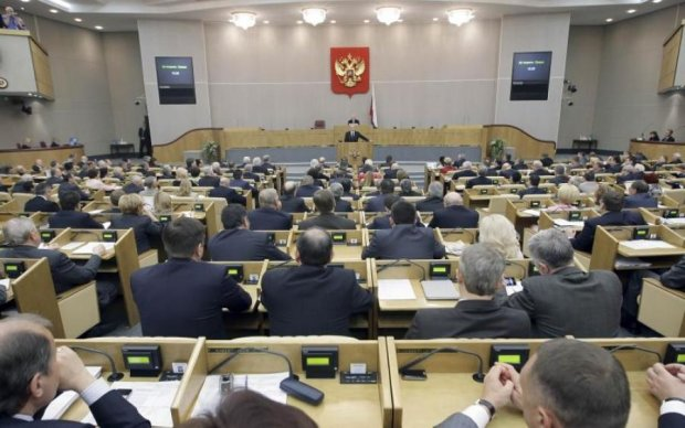 Идея Госдумы: как в России отреагировали на смену столицы