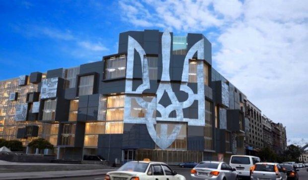 Тризуб і кубики: як може виглядати Будинок профспілок після реконструкції (відео)