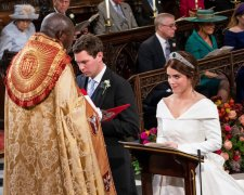 Королівське весілля