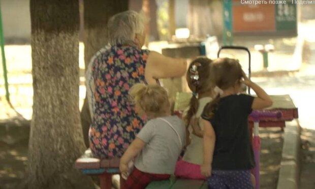 діти / скріншот з відео