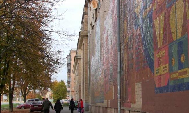 Запоріжжя, фото: скріншот з відео