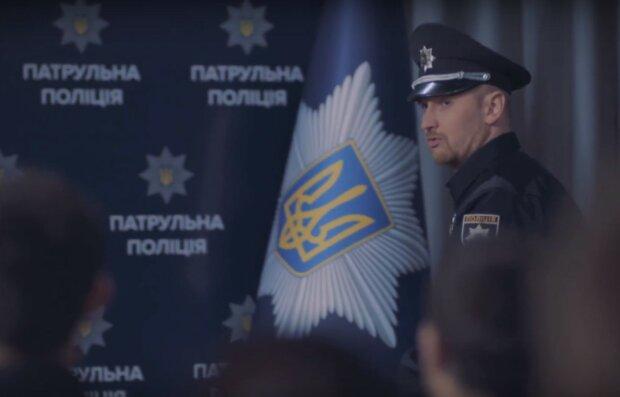 поліцейський, скріншот з відео