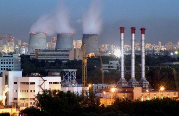 Завод, скріншот: YouTube