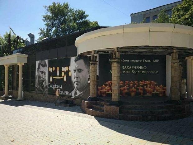 """В скандальном кафе """"Сепар"""" похвастались """"креативом"""" в честь Захарченко: """"Поминальные обеды проводят?"""""""