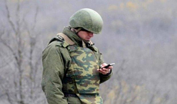 Киевстар восстановил связь в 10 населенных пунктах Донбасса