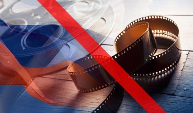 На телебаченні заборонили 162 російських фільми та серіали