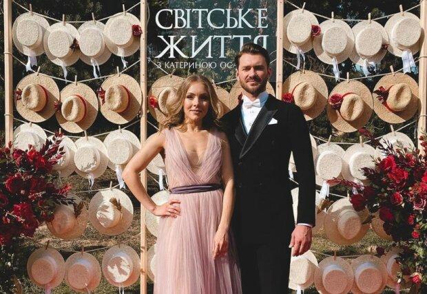 Алена Шоптенко с бывшим мужем, фото: Instagram