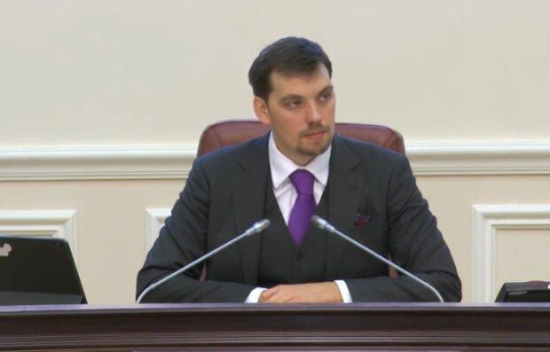 Кабмін подав проект бюджету-2020 до другого читання: прем'єр Гончарук представив документ, відео