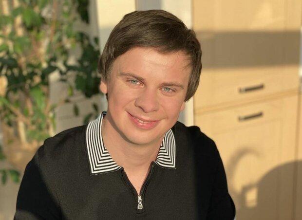 Дмитрий Комаров, фото Instagram