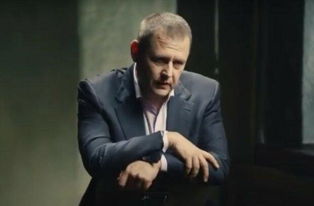 Филатов, скриншот из видео