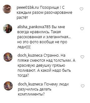 """Віра Брежнєва показала """"талант"""", за який її полюбив Меладзе: """"Це взагалі не про леді"""""""