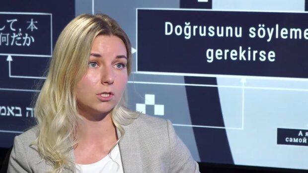 Наталья Чацкис