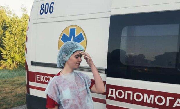 фото: Центр екстреної медичної допомоги та медицини катастроф