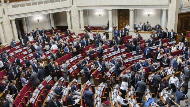 Верховная Рада, фото: 24 канал